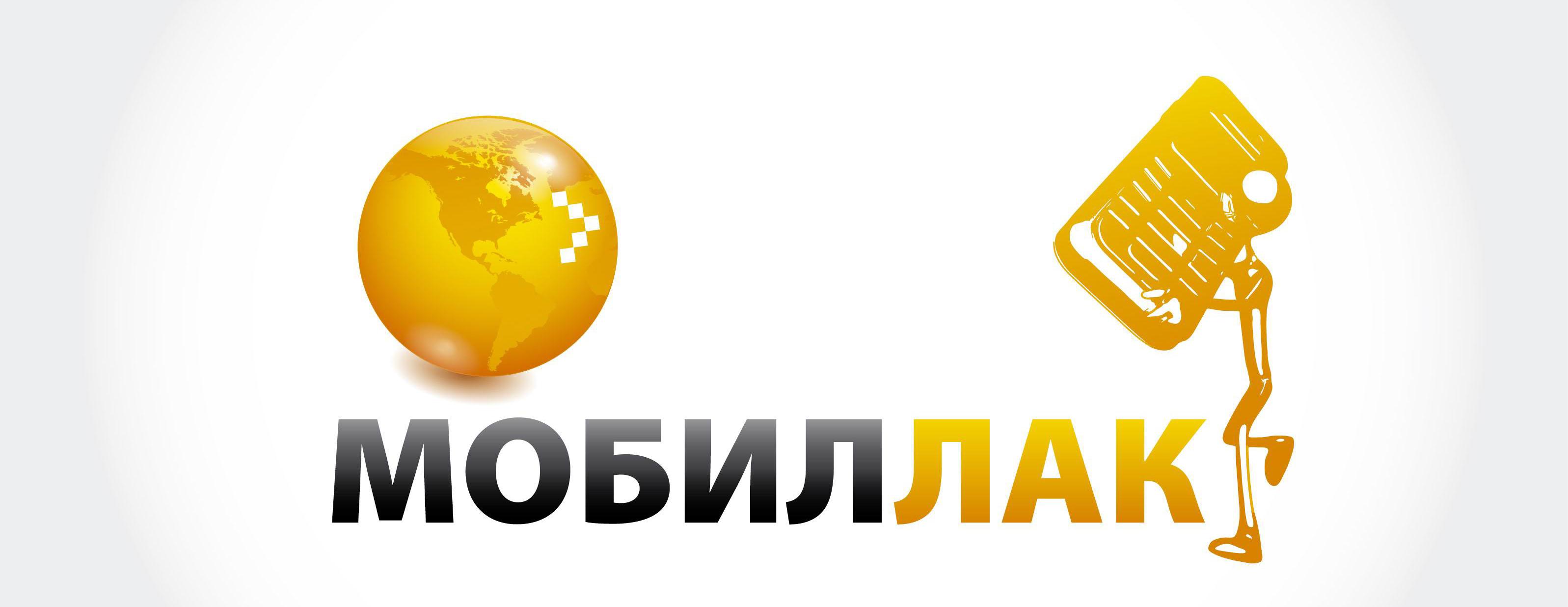 Мобиллак Интернет Магазин В Украине