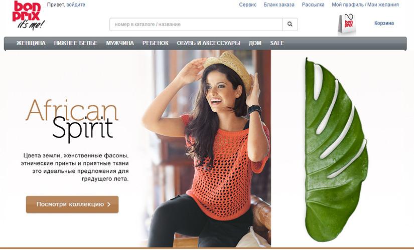 Бонприкс Интернет Магазин Женской Одежды Каталог Распродажа