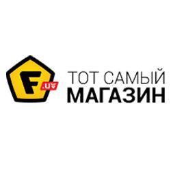 Промокоды F.ua. Купоны на скидку dcebcb2d1fb52